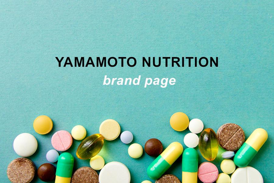 yamamoto nutrition img